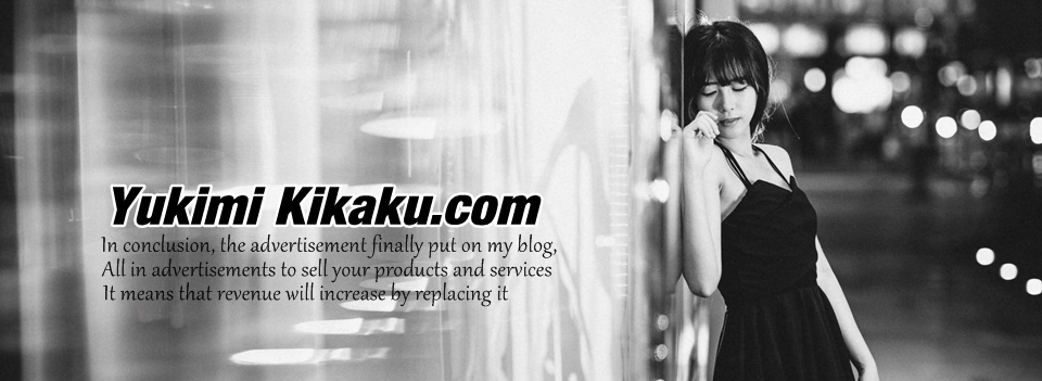 ゆきみ企画公式サイト